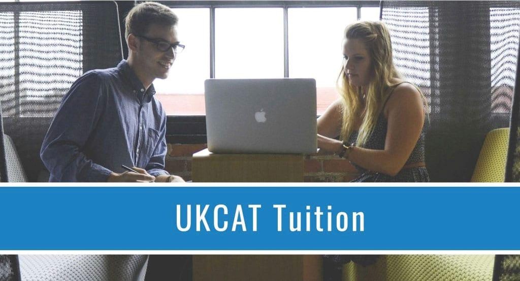 ukcat-tuition-banner