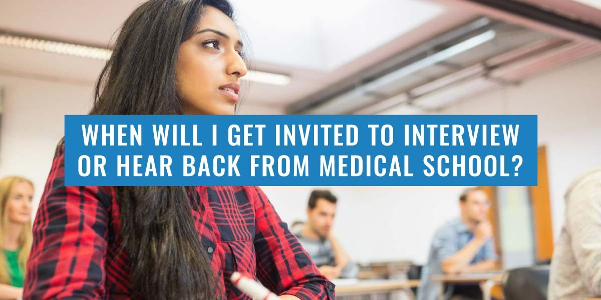 When are medical school offers sent out?