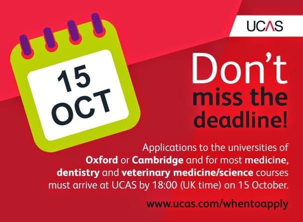 UCAS deadlines